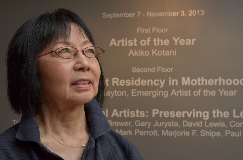Akiko Kotani